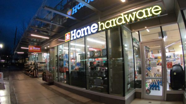 Home Hardware store, North Vancouver